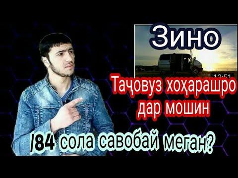 Xxx Mp4 КОРИ БАД КАРД БА ХОХАРИ ХУДАШ 3gp Sex