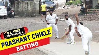 Prashant Chikle Batting in UK Tiger Championship 2019, Ghatkopar, Mumbai