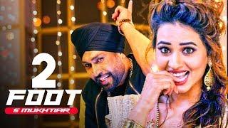 2 Foot: S Mukhtiar, Kuwar Virk   New Punjabi Songs 2017   T-Series Apnapunjab