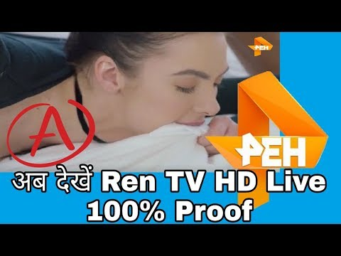 Watch the Ren TV or PEH TV free without DTH Dish