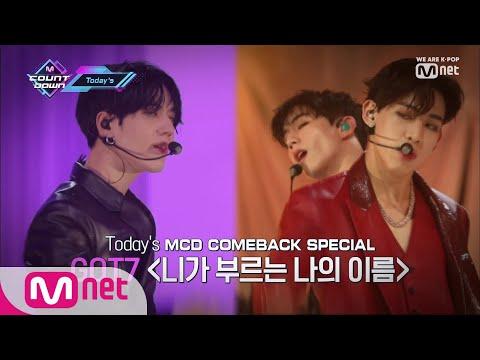 [Todays MCD 갓세븐이 초대하는 엠카 최초 공개 파티!] KPOP TV Show  M COUNTDOWN 191107 EP.642