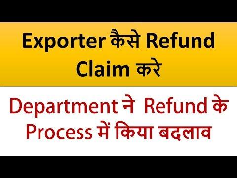 Exporter कैसे Refund Claim करे, Refund के  Process में बदलाव by CA Mohit Goyal