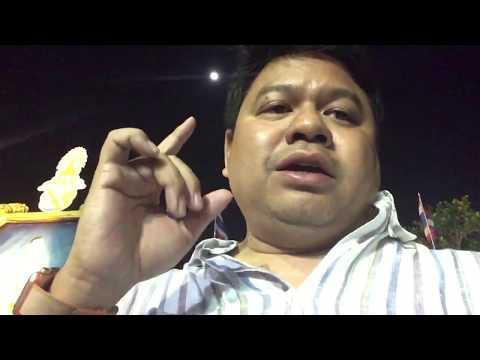 มวยไทย ศึกวันพรัญขัย คู่เอก คู่ที่ 11 เสือคิม ศิษย์ ส.ท.แต๋ว VS รถถัง จิตรเมืองนนท์