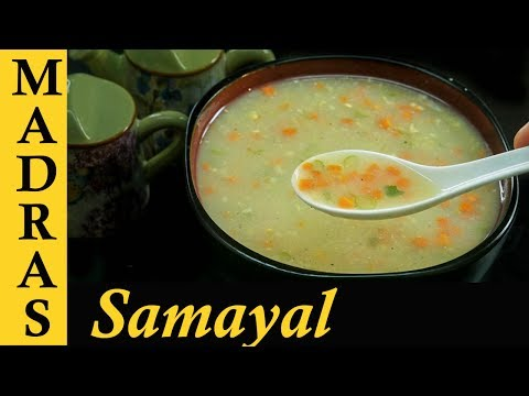 Vegetable Soup Recipe in Tamil | Veg Soup in Tamil | Soup Recipes in Tamil