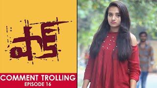 Comment Trolling Prank #16 in Telugu  | Pranks in Hyderabad 2020 | Latest Telugu Pranks | FunPataka