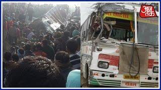 Etah Road Accident: Around 25 Children Feared Dead