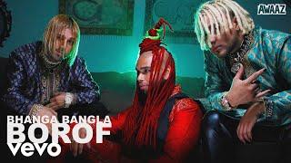 Bhanga Bangla - BOROF (Official Audio)