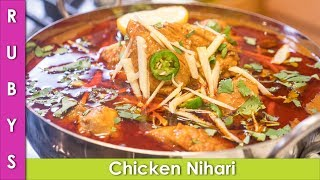 Chicken Nihari Easy and Healthy Recipe with Homemade Spices in Urdu Hindi - RKK