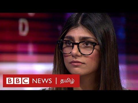 Xxx Mp4 Mia Khalifa Interview நான் ஏன் ஹிஜாப் அணிந்து ஆபாச படத்தில் நடித்தேன் 3gp Sex