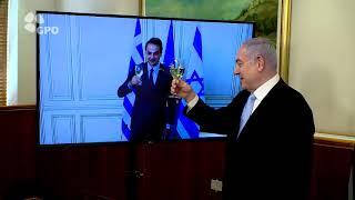 """רה""""מ נתניהו קיים הרמת כוסית וירטואלית וחגיגית עם ר""""מ יוון מיצוטקיס, לציון 30 שנה ליחסי ישראל-יוון"""