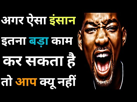 HOW A MAN DOES SUCH A BIG WORK MOTIVATION VIDEO FOR STUDENT TO TOP IN EXAM STUDY TIPS IN HINDI
