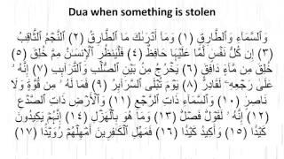 Dua when something is stolen