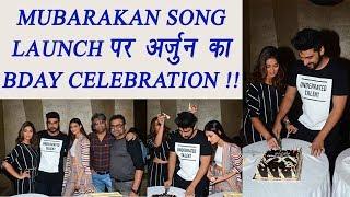 Arjun Kapoor CELEBRATES his Birthday during Mubarakan Song Launch; watch video   FilmiBeat