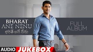 Bharat Ane Nenu Movie Download - Mr-Jatt Com