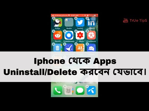 How to Delete/Uninstall Iphone Apps Bangla