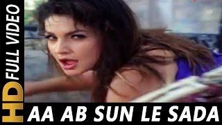 Aa Ab Aa Sun Le Sada Dil Ki   Alka Yagnik   Angrakshak 1995 Songs   Pooja Bhatt