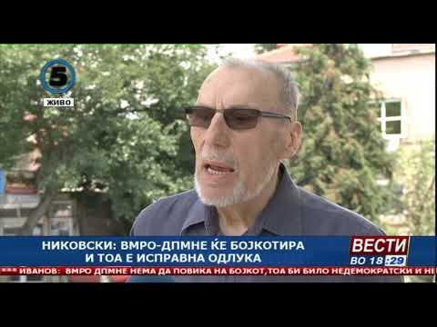 Никовски: ВМРО-ДПМНЕ ќе бојкотира и тоа е исправна одлука