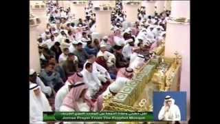 Miracle at Madeena Mosq Friday Qutuba? Just watch this Video (Allah  A