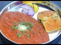 Ready Made മസാല ഇല്ലാതെ പാവ് ഭാജി തയ്യാറാക്കാം   Pav Bhaji Recipe Malayalam  Anu's Kitchen