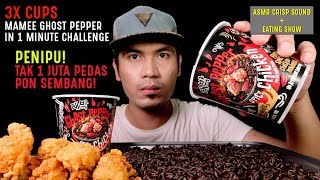 3X CUPS MAMEE GHOST PEPPER IN 1 MINUTE CHALLENGE Picisan Jer LEVEL TADIKA! | ASMR EATING SHOW