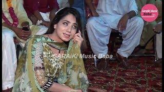 Mehak Malik Mujra 2017 Akho Sakhio - Saraiki Music Baba 2017