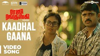 Raja Ranguski | Kaadhal Gaana Video Song | Yuvan Shankar Raja | Metro Shirish, Chandini