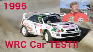 BATTLE ROYALE!!  WRC セリカ & ランサーをCHECK!!【Best MOTORing】1995