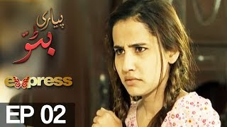 Piyari Bittu - Episode 2 | Express Entertainment Drama | Sania Saeed & Atiqa Odho