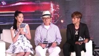 《Yes現場 全長無剪》成龍 羅志祥 歐陽娜娜 電影《機器之血》台北開鏡記者會