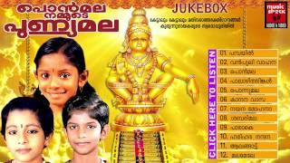 Ayyappa Devotional Songs Malayalam 2014 | Ponmala Nammude Punyamala | Audio Jukeboxjuke box