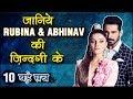 Rubina Dilaik & Abhinav Shukla 10 UNKNOWN Facts | TellyMasala