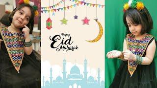 Eid Mubarak 2020  | عيد كم مبارك | Arabic Eid Song | 2020 kids nasheed