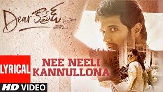Nee Neeli Kannullona Lyrical Song | Dear Comrade Telugu | Vijay Deverakonda, Rashmika |Bharat Kamma