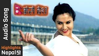 Ke Socheko Thiye - New Nepali Movie MERO DESH Audio Song 2017   Nisha Adhikari, Prajwol Giri