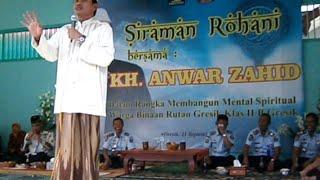 Download CERAMAH KH ANWAR ZAHID di RUTAN (RUMAH TAHANAN) GRESIK - TOBAT