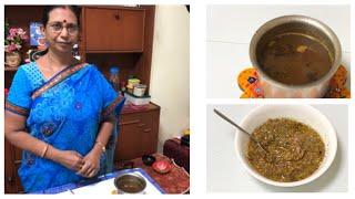 மிளகு ரசம் , கறி வேப்பிலை துவையல் / பூண்டு ரசம் / Curry Leaves Thuvaiyal, Milagu Rasam, Garlic Rasam