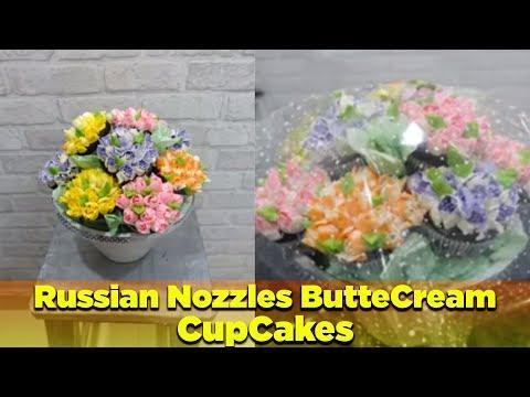 Russian nozzles butttercream cupcake bouquet- How to- DIY