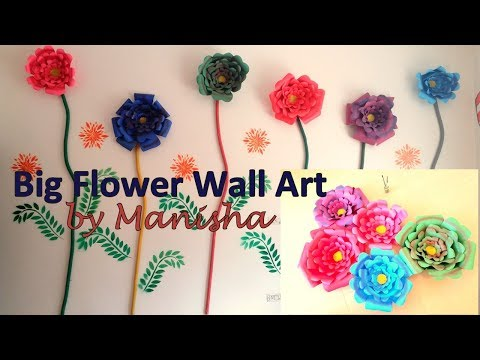 Big Flower wall art tutorial