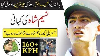Naseem Shah Biography   Naseem Shah Life Story   Naseem Shah Bowling   Naseem Shah Fastest Ball