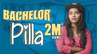 Bachelor Pilla || Dhethadi || Tamada Media