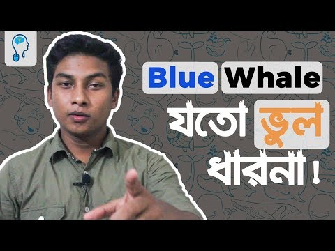 Blue Whale Challenge | Most of The Things You Know are False!
