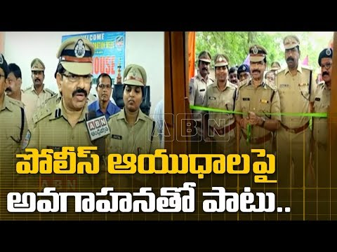 Xxx Mp4 Warangal CP Ravinder Face To Face Over Open House Event Latest Telangana News ABN Telugu 3gp Sex