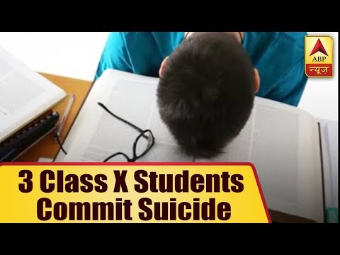 Three Delhi Students Commit Suicide After CBSE Class 10 Board Results | ABP News