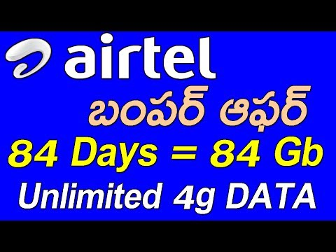 AIRTEL New Prepaid 4G OFFER'S TILL 84 DAYS  84 GB DATA || NEW BUMMPER OFFER IN 2017