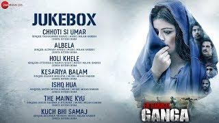 Ek Hakikat Ganga - Full Movie Audio Jukebox   Bhagyashree, Rachna Suyal, Mahendra, Sapna