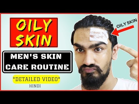 Oily Skin Care Routine Men in Hindi | Oily Skin | Men's Skin Care