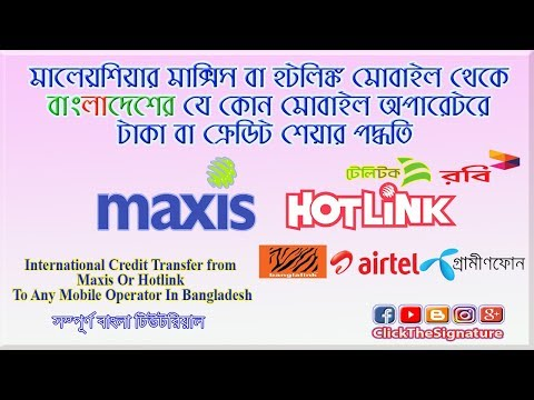 International Credit Transfer from Maxis Mobile to Any Mobile Operator In Bangladesh