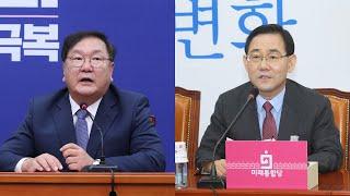 """민주 """"다주택자 종부세 강화""""…통합, 오늘 국회 복귀 / 연합뉴스TV (YonhapnewsTV)"""