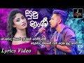 Download  Sudu Nangi - Dimanka Wellalage - Lyrics Video MP3,3GP,MP4