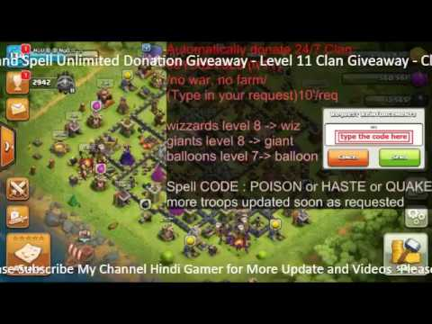 Troops and Spell Unlimited Donation Giveaway - Level 11 Clan Giveaway - Clash of Clans Stream